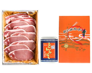 【ふるさと納税】No.104 豚肉の味噌漬け ロース肉460g・とんみそ×1 / お肉 国産