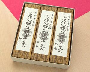 【ふるさと納税】No.115 古代秩父煉羊羹 / ようかん お取り寄せスイーツグルメ 和菓子