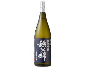 【ふるさと納税】No.119 秩父錦「純米吟醸」1.8L / お酒 日本酒