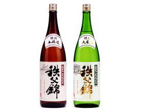 【ふるさと納税】No.120 秩父錦「特別純米酒」 秩父錦「特別本醸造」1.8L×2本 / お酒 日本酒 セット 飲み比べ