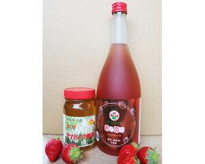 【ふるさと納税】No.176 和銅農園の香る苺酒&はちみつセット / お酒
