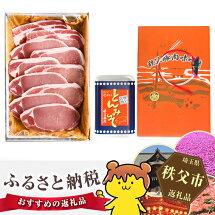 【ふるさと納税】No.104豚肉の味噌漬けロース肉460g・とんみそ×1