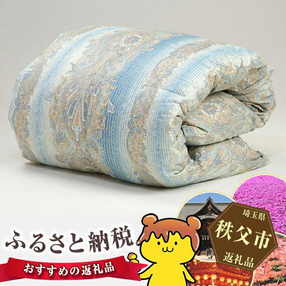 【ふるさと納税】No.156 高級羽毛掛ふとん(秩父市内産)羽毛布団