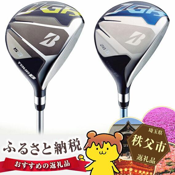 【ふるさと納税】No.161 BRIDGESTONE GOLF TOUR B JGR フェアウェイウッド ゴルフクラブ ゴルフ用品