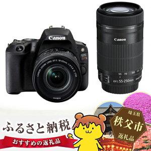 【ふるさと納税】No.169キヤノンデジタル一眼レフカメラEOSKissX9ダブルズームキット