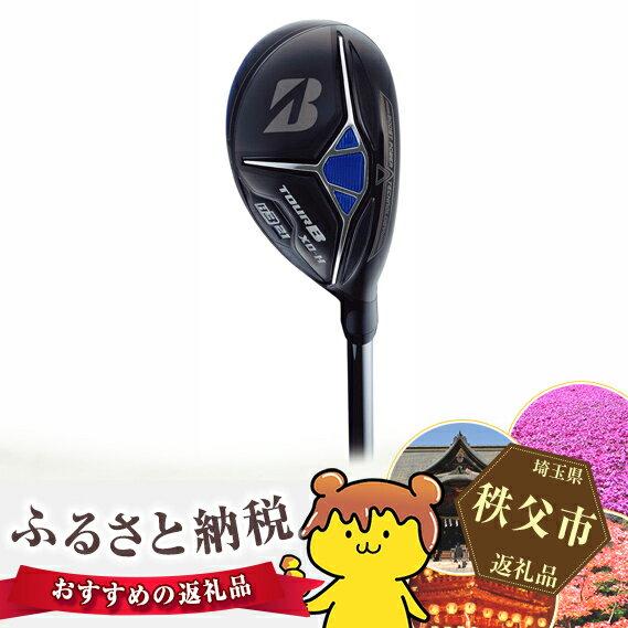 【ふるさと納税】No.187 BRIDGESTONE GOLF TOUR B XD-H HYユーティリティー ゴルフクラブ ゴルフ用品