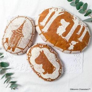 【ふるさと納税】MOOMIN ライ麦入りフランスパン 3柄セット 【キャラクター・パン】 お届け:お申込からお届けまでに約1〜2月程かかります。