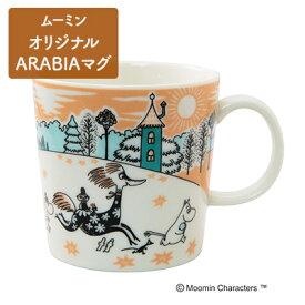 【ふるさと納税】ムーミンバレーパークオリジナルARABIAマグ 【キャラクター・食器・マグカップ】 お届け:お申込からお届けまでに約1〜2月程かかります。