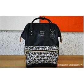 【ふるさと納税】Moomin miniリュック(ブラック)【ムーミン基金限定】 【キャラクター・ファッション・バッグ・リュック】 お届け:発注後、お届けまでに約1〜2月程かかります。
