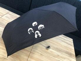 【ふるさと納税】ヤマノススメ おりたたみ傘