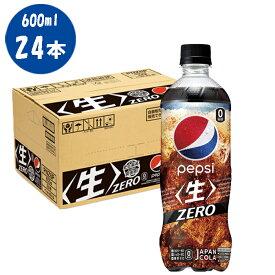 【ふるさと納税】ペプシJコーラ ゼロ 600mlペットボトル 24本