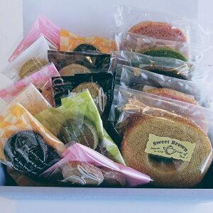 【ふるさと納税】G-3 一菓だんらんバウムギフト 焼き菓子 詰め合わせ 15個入り(ミニバウムクーヘン5個・クッキー10個)スイーツ お菓子 洋菓子 バウムクーヘン クッキー 誕生日