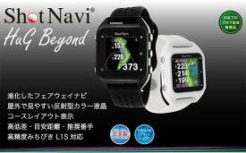 【ふるさと納税】Shot Navi HuG Beyond(カラー:ブラック) 【11218-0169】