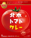 【ふるさと納税】北本トマトカレー(中)クリアファイルセット