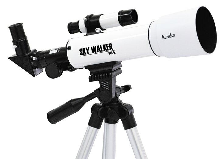 【ふるさと納税】天体望遠鏡 SKY WALKER SW-0