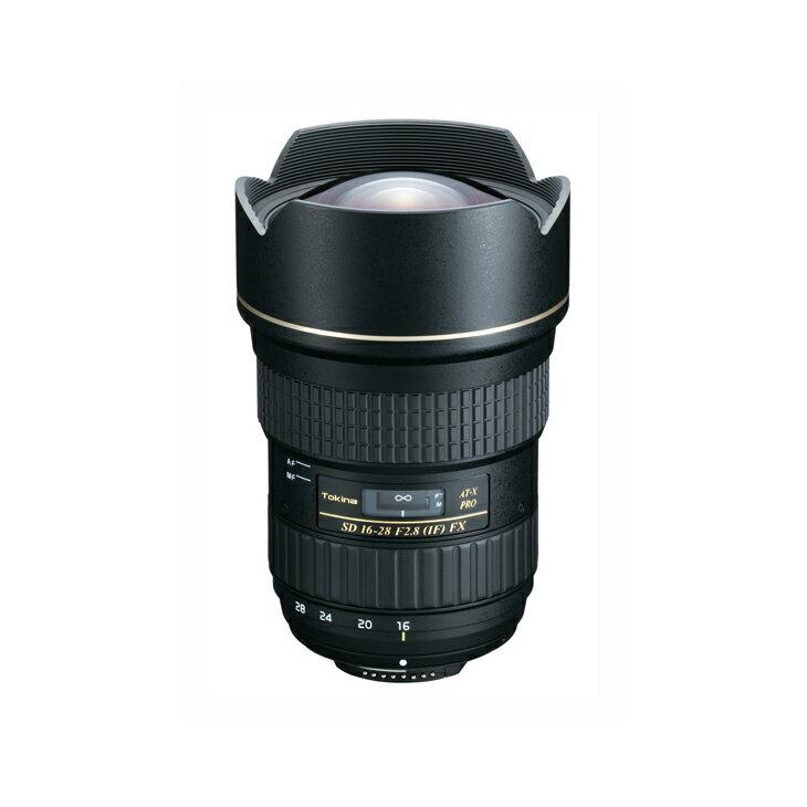 【ふるさと納税】フルサイズ用広角ズームレンズ AT-X 16-28 F2.8 PRO FX(Canon EFマウント)