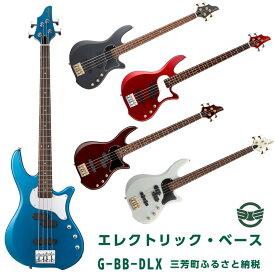 【ふるさと納税】エレクトリック・ベース G-BB-DLX