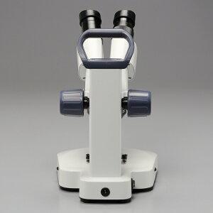 【ふるさと納税】メイジテクノコンパクト双眼実体顕微鏡(高倍率タイプ)