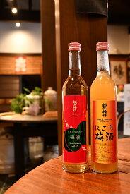 【ふるさと納税】越生梅林 梅酒(うめざけ)セット