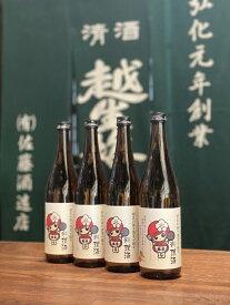 【ふるさと納税】☆30セット限定!☆おごせの料理酒 魁雪 4本セット