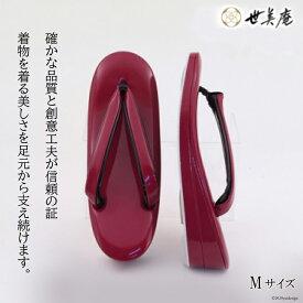 【ふるさと納税】No.082 【M/赤】振袖用 草履<メーカー直送>