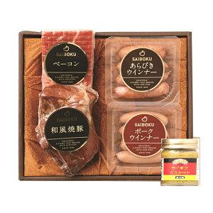 【ふるさと納税】ベーコン、焼豚のマスタード付きセット 【お肉・豚肉・燻製・スモーク・詰め合わせ】