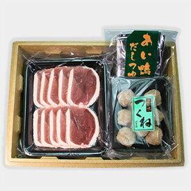 【ふるさと納税】国産あい鴨鍋セット (ダキ肉スライス、つくね、だしつゆ)【1203543】