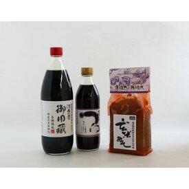【ふるさと納税】ヤマキ 醤油・味噌セット【1203659】