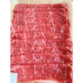 【ふるさと納税】上里町産【彩さい牛】サーロイン肉1250g(すき焼き用)【1098351】