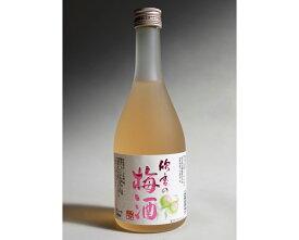 【ふるさと納税】[限定100本] 純米吟醸酒 欣香の梅酒500ml [0074]
