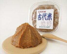 【ふるさと納税】自然発酵 古代米味噌[0024]