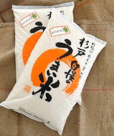 【ふるさと納税】低農薬栽培の彩のきずな4.5kg×2袋[0026]