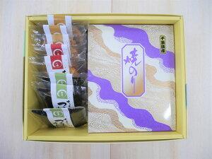 【ふるさと納税】千葉県産焼のり・銚子産つのまた煎餅セット