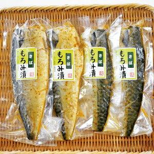 【ふるさと納税】さばもろみ漬 フィーレ(片身)×4 銚子産のサバを銚子の醤油メーカーが作ったもろみに漬けこみました。