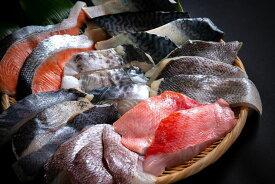 【ふるさと納税】銚子漁港海風天日干し干物(骨取り)21切