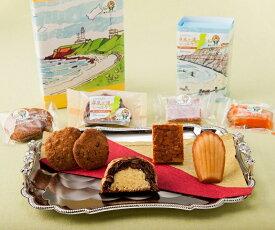 【ふるさと納税】銚子ジオパーク菓子詰め合わせギフト(楽天限定)※年末年始は発送できません ※催事期にお届けが多少遅れる場合がございます