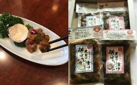 【ふるさと納税】市川三番瀬煮貝の酔っぱらい漬けセット 【12203-0047】
