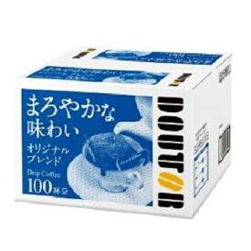 【ふるさと納税】ドトール ドリップコーヒー(オリジナルブレンド)