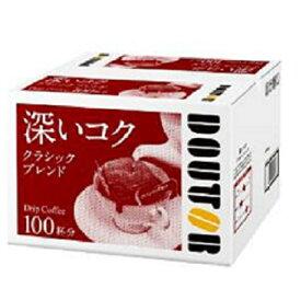 【ふるさと納税】ドトール ドリップコーヒー(クラシックブレンド)