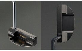 【ふるさと納税】パター「STUDIO-3」ブラックコート仕上げ マスダゴルフ