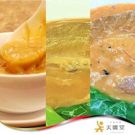 【ふるさと納税】【天廣堂】天使のフカヒレ3種セット 冷凍 有名店 中国料理 スープ 姿煮 トリュフ  国産