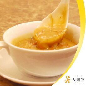 【ふるさと納税】【天廣堂】天使のフカヒレスープ 3食分 冷凍 有名店 中国料理 スープ 国産
