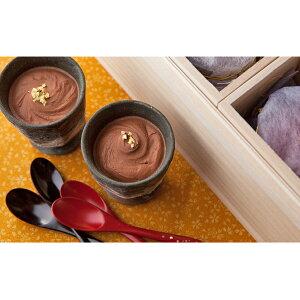 【ふるさと納税】超高級ブランデーチョコレートアイス 【スイーツ・ブランデーチョコレートアイス・チョコレート・アイス・冷凍】