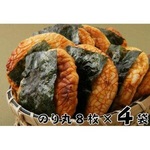 【ふるさと納税】林田のおせんべい のり丸4セット 【和菓子・お菓子・煎餅・おせんべい・のり】