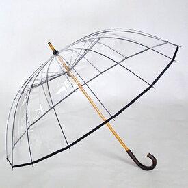 【ふるさと納税】高級透明傘 かてーる16桜 黒【1136628】