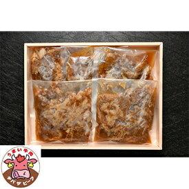 【ふるさと納税】千葉県産 みやざわ和牛 牛丼詰め合わせ 170g×5袋【1139381】