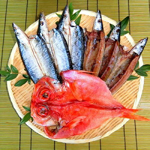 【ふるさと納税】さんまと金目鯛の干物セット【1061800】