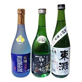 【ふるさと納税】勝浦 地酒 720mlセット 2【1061259】