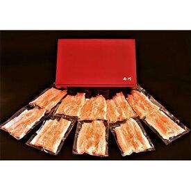 【ふるさと納税】塩サーモンハラス約200gx10パック 合計約2kg 【1108529】