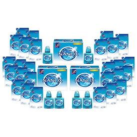 【ふるさと納税】トップスーパーナノックスギフト LSN-50A 3個セット 【雑貨・日用品・美容・石鹸・石けん・衣料用液体洗剤・洗剤】